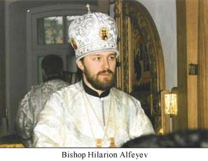 Bishop of Podolsk